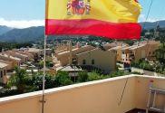 Flag Spain W/S